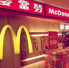 vid駮s cuisine 麥當勞中壢崇光餐廳 fast food restaurant chungli 3