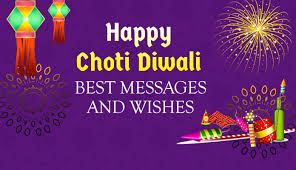 happy choti diwali 2017 best messages and wishes in and