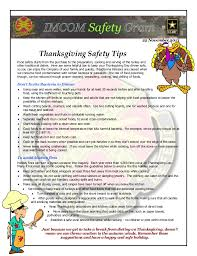 imcom safety gram thanksgiving safety tips