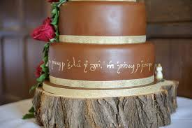lord of the rings wedding cake wed in middle earth a lord of the