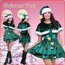 Tree Halloween Costumes Compare Prices Christmas Tree Halloween Costume