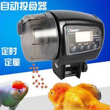 china fish automatic feeder china fish automatic feeder shopping