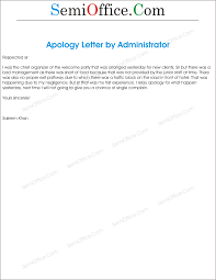 template for apology letter apology essay complaint letter essay sample best resume examples sample christmas letter templates apologize letter 25533678 sample apology letter to boss u2013 apology letter to