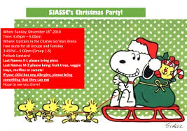 invitation to sjassc christmas party for all skaters sunday dec
