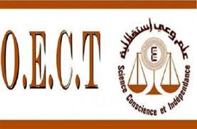chambre des experts comptables tunis nouvelle composition du conseil régional de l oect