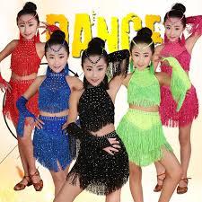 kids samba tassels dress kids samba dancewear costumes