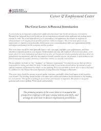 prospectus cover letter example professional community development