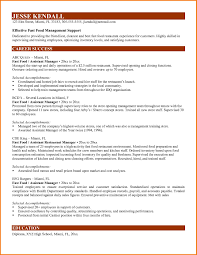 resume exles for fast food accounts payable supervisor resume exles best of 8 fast food