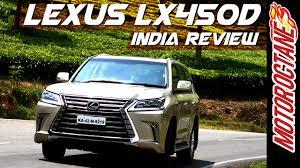 lexus land cruiser 2016 price in india ल क सस lx 450d lexus lx 450d india rs 3 crore suv youtube