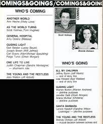 guiding light season 5 episode 181 comings goings july 28 1987 sod
