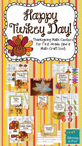 thanksgiving activities for 1st grade 354 best 1st grade celebrations and holidays images on pinterest