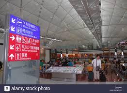 Hong Kong International Airport Floor Plan Hong Kong China International Airport Hkg Terminal Concourse Gate