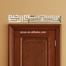 wholesale arabic wall decoration online buy best arabic wall