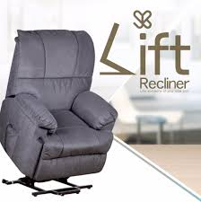 Reclinable Chair Comfortable Electric Reclinable Remote Elderly Chair