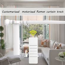 Universal Curtain Track Compare Prices On Motorized Curtain Track Online Shopping Buy Low