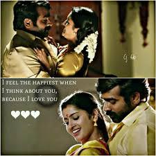 film quotes in tamil tamil movie quotes home facebook