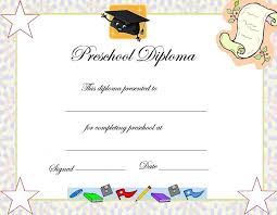 preschool diploma preschool graduation certificate template фотоальбом