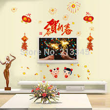 Decoration Happy New Year Aliexpress Com Buy Fundecor Happy New Year 2015 Decorations