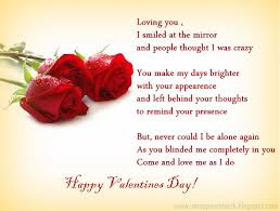 valentines day for him happy s day poems with images for him worldwide