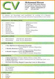 Cctv Experience Resume 1 Year Experience Resume Format For Java Developer Virtren Com
