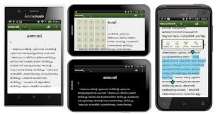 esword for android malayalam android bible