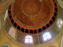 Dome Of Rock Interior Al Aqsa Mosque Wondermondo