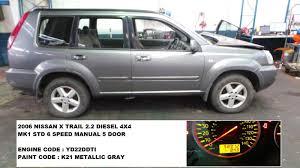 nissan x trail 2006 2006 nissan x trail 2 2 dci diesel ignition key speedo engine