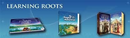 zamzam islamic shop islamic book store islamic shops uk islamic