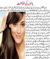 how to make hair strong the fashion time beauty tips in urdu for hair