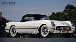 1953 corvette stingray 1953 c1 corvette guide overview specs vin info