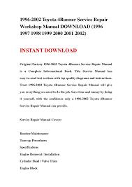 1998 toyota 4runner owners manual 1996 2002 toyota 4runner service repair workshop manual 199