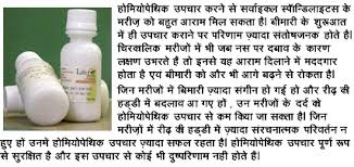 cervical spondylitis treatment causes symptoms in hindi