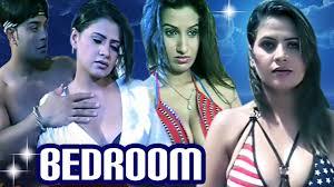 bedroom movie bedroom full movie sapna amit pachori hot hindi movie youtube