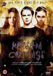 krishna cottage krishna cottage sohail khan brand new dvd ebay