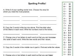 collections of free science worksheets wedding ideas
