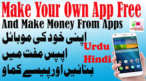 free of apk apps how to make android apps in urdu free apk earn no coding
