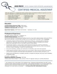 Skills To List On Resume For Administrative Assistant Resume Of A Medical Assistant Certified Medical Assistant Resume