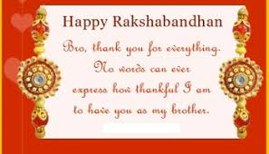 rakhi coloring pages raksha bandhan 2017 hd wallpaper image picture photo fb cover