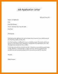 Resume Sle India Pdf 6 model of application edu techation