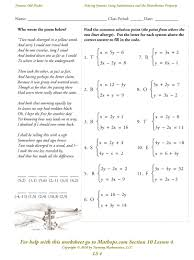 solving equations with distributive property worksheet worksheets