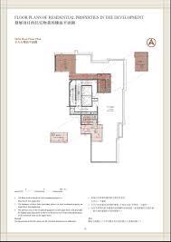 kensington hill kensington hill kensington hill floor plan new