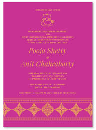 wedding invitations quotes indian marriage marriage invitation quotes for friends indian wedding invitation