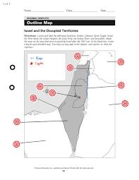 Jordan River Map Israel Outline Map Thinglink