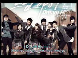 download mp3 full album ost dream high dream high ost theme lyrics on screen youtube