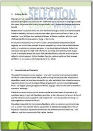 telecommunications cover letter basic telecommunications