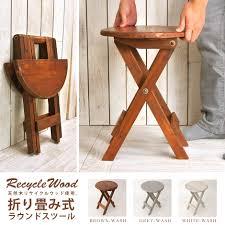 Folding Chairs La La Life Rakuten Global Market Folding Chairs Chairs Stools