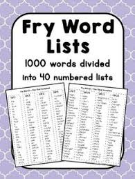 fry sight words grade anybody need a clean list of the hundred fry words