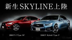 nissan skyline coupe 350gt when a nissan dealer calls a gt r a skyline