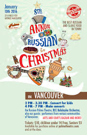 8th annual russian christmas in vancouver russian theatre palme