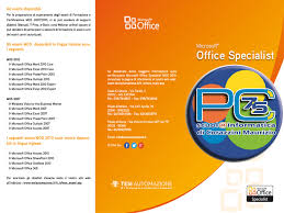 microsoft office specialist pc75